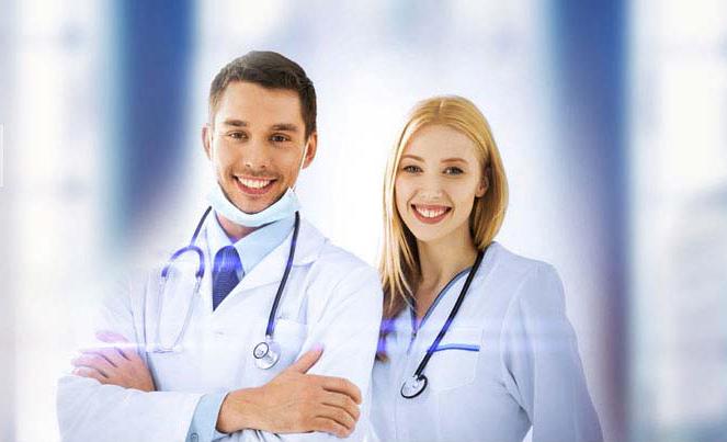 walk in clinic